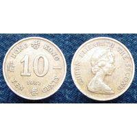 W: Гонконг 10 центов 1982 (726)