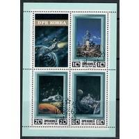 Корея 1982. Блок марок. Будущее в космических полетах