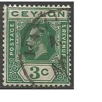 Цейлон. Король Георг V. 1921г. Mi#187.