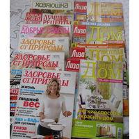 10 журналов в одном лоте в подарок к покупке
