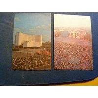 Календарики Белгород 1990