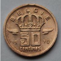 Бельгия 50 сантимов, 1970 г. 'BELGIE'