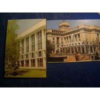 Календарик 1988 Баку Краснодар