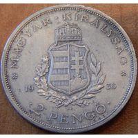 16. Венгрия 2 пенго 1936 год, серебро*