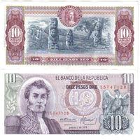 Колумбия 10 песо образца 1978 года UNC p407f