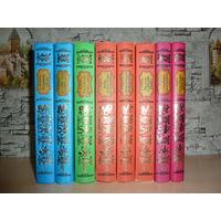Классическая библиотека сказочных приключений. Комплект из 8 книг.САМОВЫВОЗ!!!
