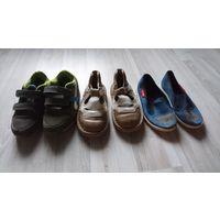 Обувь для детей пакетом