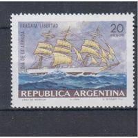 [911] Аргентина 1968.Корабли.Парусники.