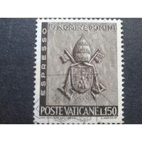 Ватикан 1966 стандарт, герб
