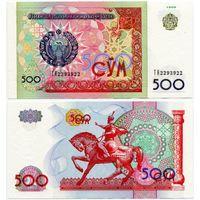 Узбекистан. 500 сум (образца 1999 года, P81, UNC) [серия TH, #2293922, радар]
