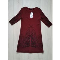 Платье для беременных Dianara