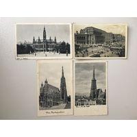 Вена 1920 года