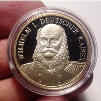 Германия, Кайзер Вильгельм I, монета-медаль, 30 мм. Proof. Ultra Cameo. Редкая.