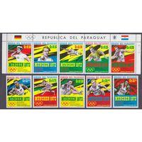 1971 Парагвай 2139-2148 Олимпийские игры 1972 года в Мюнхене