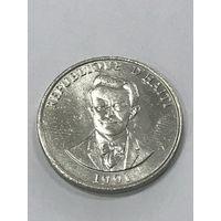 20 сантимов, 1991 г., Гаити