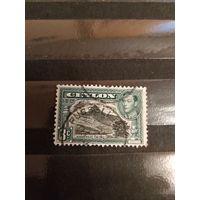 1938 британская колония Цейлон флора пейзаж (3-9)