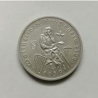 Германия 3 марки 1930 г Фегельвельде.
