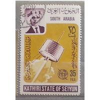 Космос Государство Катири Сейюнд Йемен 1966 год лот 1050 менее 30 %