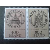 Исландия 1982 филвыставка сцепка