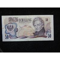 Австрия 50 шиллингов 1970 г