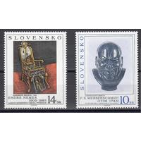 Словакия 1996 искусства из Национальной галереи - Братислава Живопись**