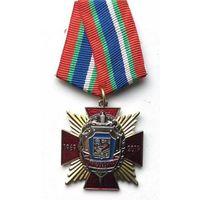 МВД. 50 лет Первомайскому РУВД г. Минска 1969-2019