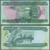 Соломоновы острова 2 доллара из пачки