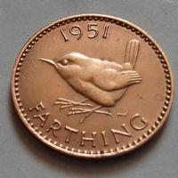 Фартинг, Великобритания 1951 г.