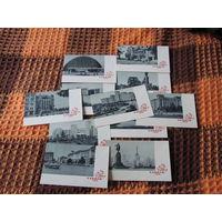 10 открыток Харьков 1964 г.