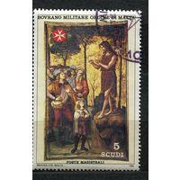 Живопись. Иоанн Креститель. Мальтийский Орден. 1983.