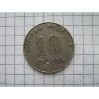 Вьетнам Южный 10 донг 1970г.