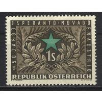 Австрия 1954 Mi# 1005 (MNH**)