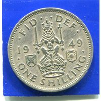 Великобритания 1 шиллинг 1949 , Шотландский
