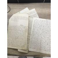 Протокол и решение третейского суда 1912 г.сургучная печать.