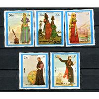 Фуджейра - 1972 - Восточные женские костюмы - [Mi. 1283-1287] - полная серия - 5 марок. MNH.