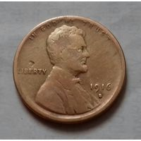 1 цент, США 1916 S