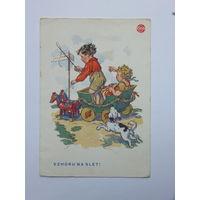 Фишерова дети 1938  10х15 см