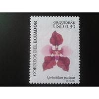 Эквадор 2006 орхидея