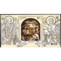 2013 блок 1025 лет Крещения Киевской Руси  **