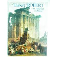 Гюбер Роберт-набор из 16 открыток