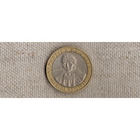 Чили 100 песо 2009/биметалл(Ab)