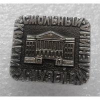 Значок. Смольный. Квартира - Музей В.И. Ленина #0178