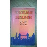 Книга для чтения по английскому языку 7-8 класс