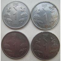 Индия 1 рупия 2012, 2013, 2014 гг. Цена за 1 шт. (g)