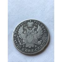 5 золотых польских 1816