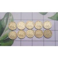 Сборный лот монет СССР 10 копеек 1970-1979 гг.(всего 10 шт.).Только 70-десятые!Достойный сохран!