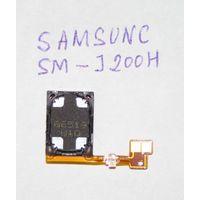 Динамик к телефону SAMSUNG SM-J200H