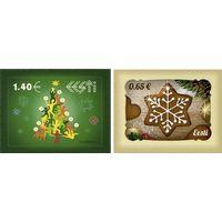 Новый год и Рождество, Праздники Эстония 2016 **