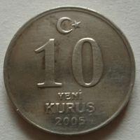 10 куруш 2005 Турция