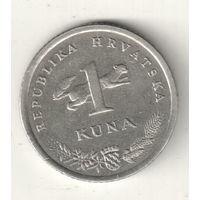 Хорватия 1 куна 2001